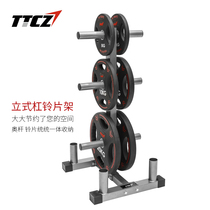 TTCZ professional bell storage rack large hole small hole general storage rack gym o rod collection frame barbell frame