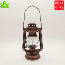 Retro kerosene lamp Vintage nostalgic horse lamp bar creative home portable camping lamp photography props outdoor