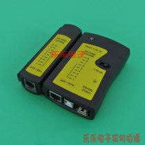 RJ45 with Crystal Head network cable tester test telephone line USB cable print line measurement detector