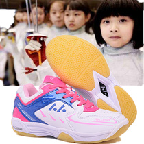 Young teen fencing Sports shoes professional fencing shoes children fencing training shoes anti-skid small code student fencing shoes