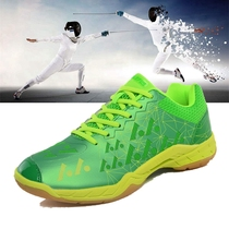 Fencing sneakers adult fencing shoes couple men and women children fencing shoes breathable fencing competition practice training shoes