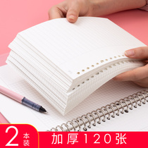 Thickening loose-leaflet for the core 26 hole B5 loose-leaf for the core 20 hole a5 loose-leaf paper notebook hand book replacement core grid grid blank English horizontal perforated paper creative students