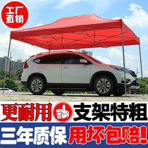 Outdoor advertising tent parking square awning canopy folding retractable four-foot stall umbrella corner rain