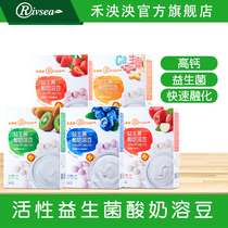 Growing rivsea probiotic yogurt beans beans baby snacks fruit small beans high calcium food yogurt beans