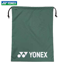 Yonex YY badminton shoes bag BAG812 sports shoes bag YONEX drawstring shoes bag storage beam mouth dust