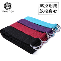 Heya Stretched Rope Yoga Rope Pull Belt Fitness Strength Training Aerial Yoga Supplies Yoga Pull Belt