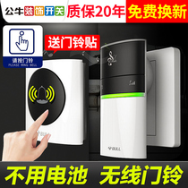 Bull doorbell wireless home without battery electronic remote control door Ling super long-distance intelligent doorbell one two one