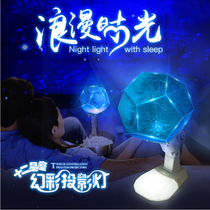 Star light room arranged small color lamp creative bedroom decorative supplies birthday color lamp proposed star light full of stars