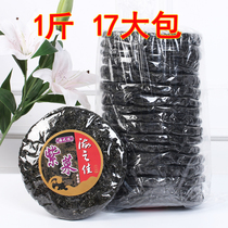 Seaweed dry goods sand-free disposable brewing instant seaweed soup soup with spices small package seaweed 500g