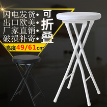 Folding stool Home Office simple modern outdoor portable chair high stool small round stool dinette bar stool