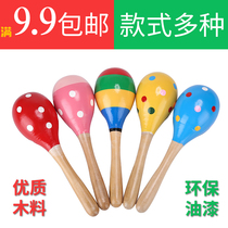 Kindergarten baby wooden sand hammer infant early childhood music percussion toys sand ball children appease rattles