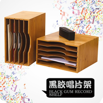 Giant sun vinyl record box classic nostalgic LP recording rack vinyl disc storage rack CD recording rack