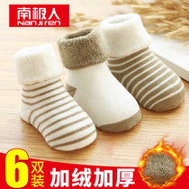 Newborn baby socks autumn and winter thick warm plus velvet Winter section cotton long tube baby socks cute super Meng