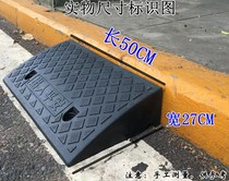 Climbing slope step pad threshold pad car step pad triangle pad slope pad home lifting solid