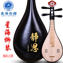 Piano Xinghai 8411R feuillus liuqin liuqin National Musical instrument débutants