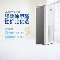 352 X60 air purifier home intelligence in addition to formaldehyde haze bacteria indoor smoking PM2 5 purifier