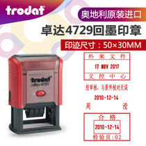 trodat back ink seal 4729 dump seal date chapter flip seal automatic oil chapter