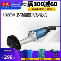 Dongcheng power tool straight to grinding machine S1S-FF-125B 150 straight grinder sander grinding machine grinding machine.
