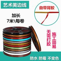 US edge banding doors and windows toilet gypsum line adhesive self-adhesive tape edge border trim ceiling Edge strip