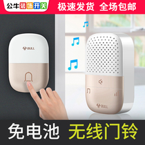 Bull doorbell wireless home long-distance doorbell old man pager a drag a drag two self-powered electronic doorbell