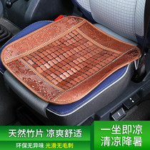 Summer cushion cold seat office summer chair cushion breathable student chair cushion computer cool mat stool dining chair seat cushion.