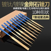 Rasp carpentry semicircular file metal fitter file file Park file wrong rough rub steel steel tool grinding flat file tooth iron