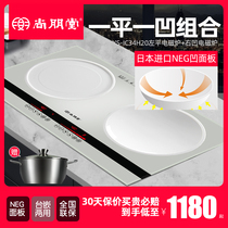 Shang Pengtang electromagnetic cooker tabletop home high-power energy saving one flat one concave combination of two-headed induction cooker embedded.