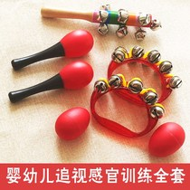 Baby Toy Rattle newborn eyesight red ball toddler red ball small rattle sand hammer practice grip ability