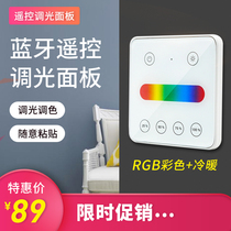 I remember Bluetooth mesh smart home Wireless remote control RGB color dimming light control switch panel random sticker