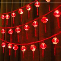 New Year bedroom lights color lights with lights home lights dress Network red flashing a flashing light string lights plug-in models