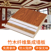 Chengdu bamboo fiber integrated wall fast background wall decoration board wall skirt line whole house overall custom