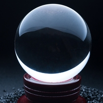 White crystal ball magician energy ornaments white melting crystal ball divination feng shui transfer to send the rotating base