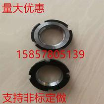 Radial locking nut M25 precision R Type nut ball round screw Rod support bearing locking nut bolt