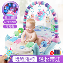 Baby fitness frame pedal piano hand rattle music puzzle 3-6-12 months newborn 1 year old infant toys