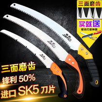 Junto fast Home Garden hand saw woodworking saws according to wood tools hand saws fruit saws logging saws pruning