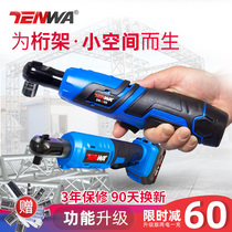 Tenwa12v electric ratchet wrench 90 degree angle wrench quick stage Truss tool charging wrench