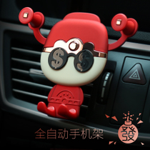 Fortuna car phone holder creative car phone navigation bracket car outlet universal support frame