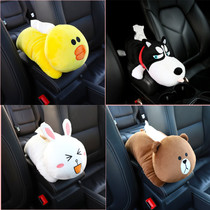 Creative car armrest box tissue box pumping hanging car seat back pumping tray car supplies fixed cartoon cute