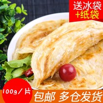 Lok Mak point hand grasping cake bread home loaded 25 pieces of wholesale 2 5kg fried bread cake egg pancake breakfast cake