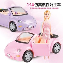 Barbie inertial sound light toy car girl princess pink art Beetle convertible car model gift