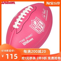 Wilson Ville wins childrens rugby pink NFL American Football 3 toy American football