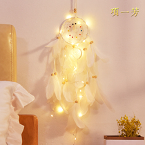 Dreamcatcher ins Network Red Girl heart room decoration bedroom layout stars lights romantic small lights flashing lights string lights