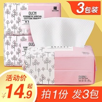 3 bag wash towel female disposable cotton cleanser make-up cotton sterile facial tissue paper towel wipe Face Beauty towel