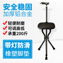 Fishing bear elderly crutches three-foot stool cane LED with light handle telescopic elderly crutches lightweight aluminum alloy