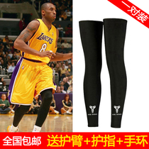 Basketball stockings leggings leggings leggings professional sports knee pads full set of protective equipment socks male running long section