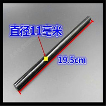 Mold hot melt rod hot melt 11MM mold hot sol strip black wig qishi base battery