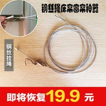 Retractable rope curtain rope lanyard bunk bed dormitory mosquito net shade curtain fixed rope artifact