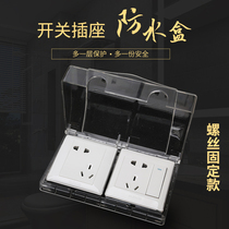 86 double-piece two-socket protective cover waterproof box bathroom splash box transparent toilet switch cover home