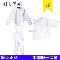 Fencing pants children fencing clothing set adult children flower fencing clothes 350n FIE certification fencing pants