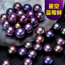 (Jie run jewelry) open clam live take freshwater demon Purple Pearl clam own open fresh freshwater mussel nude beads diy